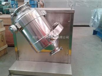 SYH系列变频调速三维混合机 符合GMP标准混合机 食品混合机设备