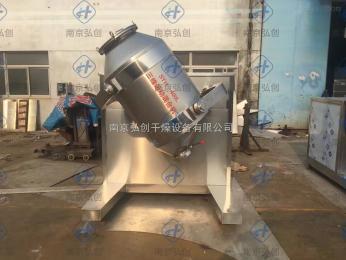 SYH系列供应SYH-100L三维混合机 小型实验室混合机 不锈钢立式混合机