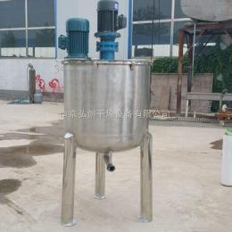 供应染料专用电加热搅拌罐