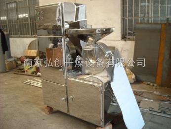 厂家直销味精鸡精磨粉机 香料粉碎机 无尘粉碎机