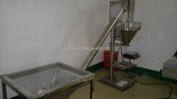 粉剂定量包装机松花玉竹粉全自动粉剂包装机