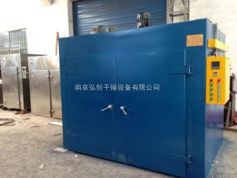 电热鼓风干燥箱卡密、枸橘、黄皮果、索罗果食品厂烘干箱电热鼓风干燥箱 南京烘箱厂家