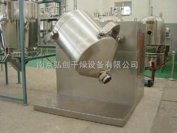 低粘度液体三维混合机 400L酸奶混合设备