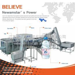 WJG72-72-60-50-1024000瓶/小時(500ml)PET無菌冷灌裝生產線