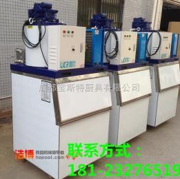 SXS南京利尔200KG片冰机零售 店