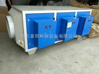 SY-4喷漆房4万风量UV光氧催化废气净化设备价格