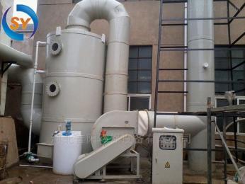 全喷漆产生的废气用活性炭吸附塔废气处理