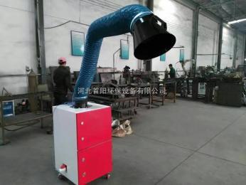 盐山焊接车间净化器单吸气臂移动焊烟除尘器软管支架