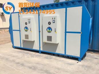 全防爆UV光氧催化廢氣凈化設備安裝使用說明