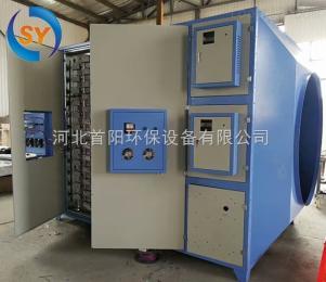 全小型工業低溫等離子酸堿廢氣凈化設備廠家