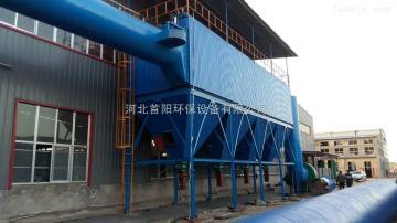 饲料加工厂单机脉冲布袋除尘器用防爆型风机白铁皮箱体