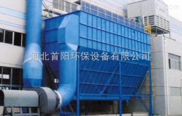 青岛煤矸石破碎机现场安装矿山除尘器