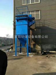 厂家供应单机脉冲布袋除尘器带抽屉无灰斗价格