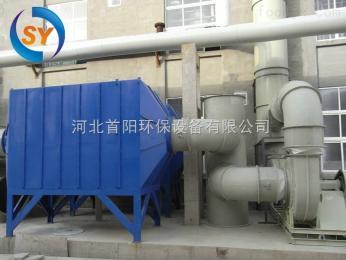 1万风量铅酸蓄电池生产异味污染活性炭过滤器的作用