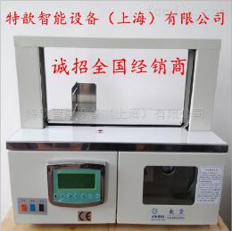 WK02-30上海小型束带机,药盒打包机;捆扎机