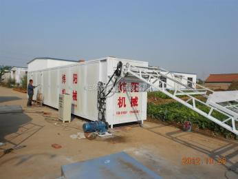 高效海產品網帶烘干設備
