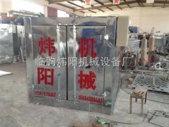wmhg空气能电热干燥箱