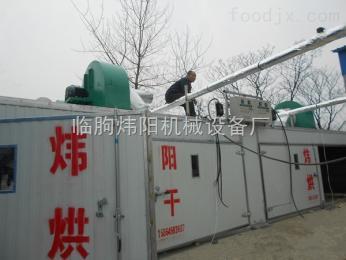 wmhg电加热海产品干燥箱