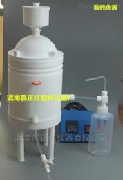 zhCH-I酸純化器500ml提取高純酸價格