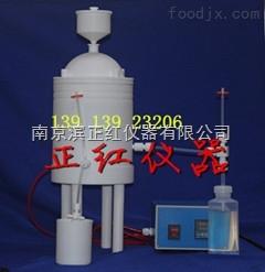 zh酸纯化器500ml提取高纯酸价格正红厂家