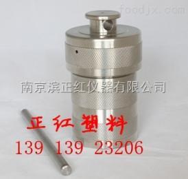 zh聚四氟乙烯高压消解罐100ml价格正红厂家