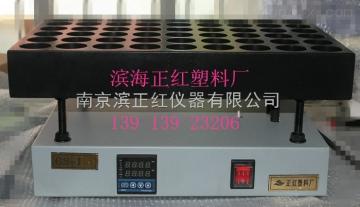 zh赶酸板价格赶酸器厂家耐腐蚀正红供应