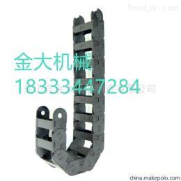钢制拖链钢制拖链是成型的