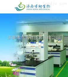 济南博纳仪器设备维修中心