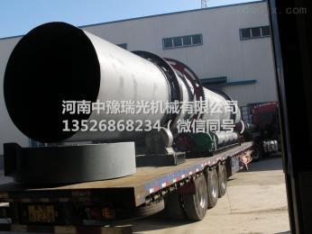 各种型号山南地区隆子县褐煤烘干机质优价廉成功案例多【中豫瑞光】