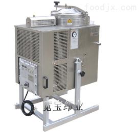 溶劑回收機 60L容量