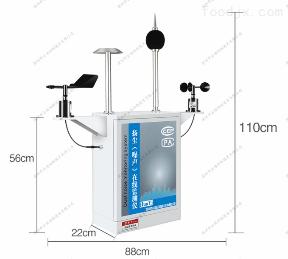 AMT-YC500山东大型广场工地扬尘实时监测系统