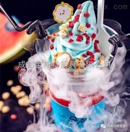 冒烟冰淇淋机成都冒烟冰激凌机—厂家供应