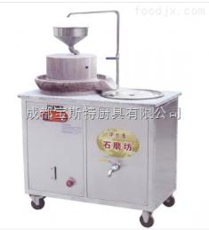 HEK-350石磨豆浆机—厂家批发