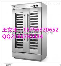 KT-RD-12HB面包發酵箱南充面包醒發箱廠家批發價格
