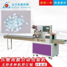 压缩面膜包装机压缩面膜包装机