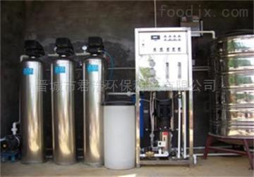 JH0.5-100T/H锅炉水处理设备