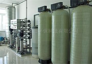 JH4-270T/H电厂用软水设备