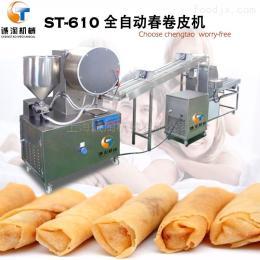 ST-610全自動春卷皮機