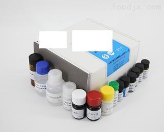 四环素类酶联免疫试剂盒