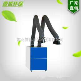 HY-1500焊烟净化器 焊接烟尘除尘器 净化效率高