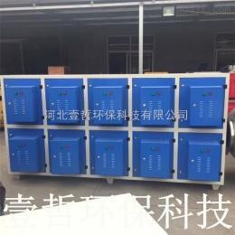 DLZ-8000等离子废气净化器 工业油烟净化设备 专业生产
