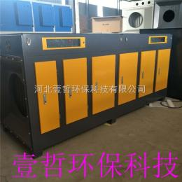 uv-5000光触媒废气处理设备 光氧催化废气净化器 厂家直销