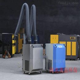 齐全单双臂移动焊烟净化器工业粉尘吸烟仪集气罩