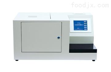 自动水溶性酸测定仪
