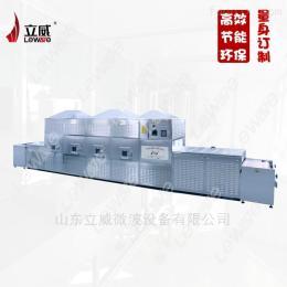 豆腐猫砂微波干燥机设备厂家
