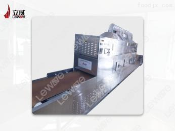 LW20HMV-4X中药饮片烘干机 立威定制 药材干燥杀菌机