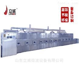 lw-50kw豬皮微波膨化設備廠家地址介紹