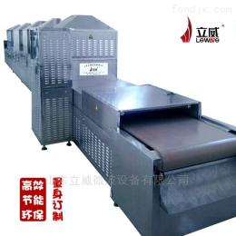 LW-40HMV-6X豆制品干燥杀菌机 豆皮干燥机 立威微波设备