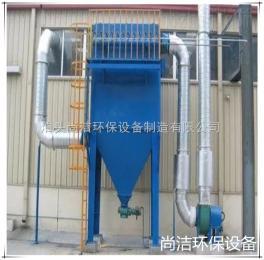 DMC-24廠家供應 布袋除塵器