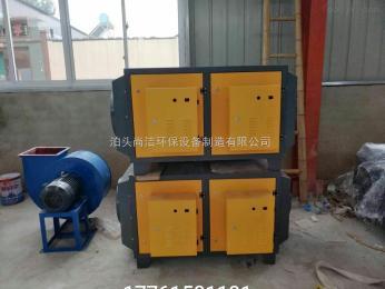 DLZ-10000低温等离子空气净化设备 UV光氧设备 印刷油漆焊烟空气净化器